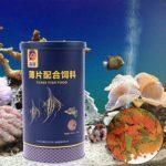 WE-WHLL Aquarium Tropical Fish Foods Feeding Fish Flakes Growth Health Supply